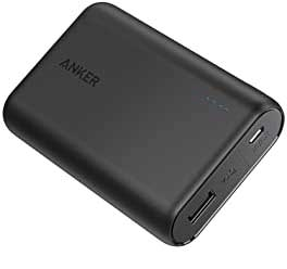 anker portable cell phone charger